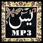 Yaseen MP3 icon
