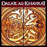 Dalail al Khayrat lite version icon