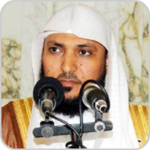 Maher Al Muaiqly Quran Karem Offline (Juz Amma) icon