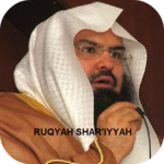 Ruqyah Shariah Full MP3 icon