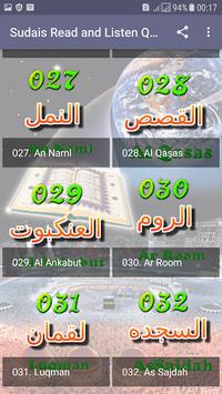 Sheikh Sudais Quran Read and Listen Offline pc screenshot 1