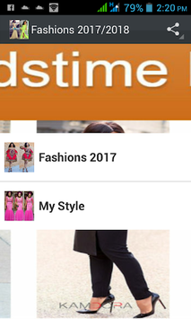 Fashions 2018/19 pc screenshot 1