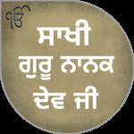Saakhi Guru Nanak Dev Ji icon