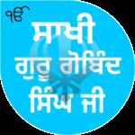Saakhi Guru Gobind Singh Ji icon