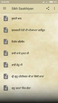 Sikh Saakhiyan/ਸਿੱਖ ਸਾਖੀਆਂ pc screenshot 1