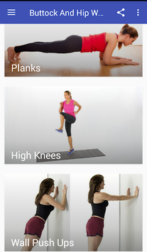 Buttock And Hip Workouts pc screenshot 1