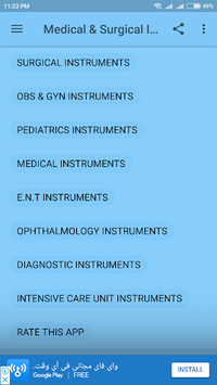 Medical & Surgical Instruments pc screenshot 2