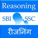 Reasoning icon