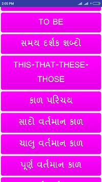 English Vyakran By EYWIAH pc screenshot 1