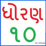 STD 10 icon
