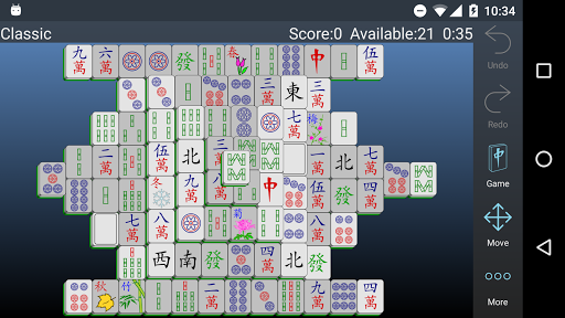 Mahjongg Builder 2 pc screenshot 2