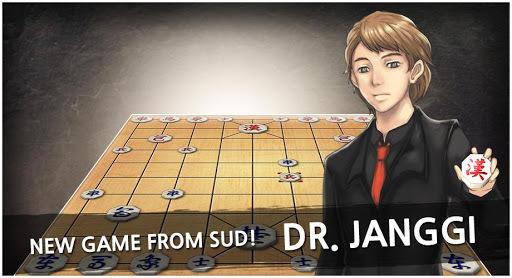 Dr. Janggi pc screenshot 1
