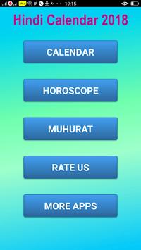 Hindi Calendar 2018 and 2019 pc screenshot 2
