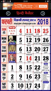 Hindi Calendar 2018 and 2019 pc screenshot 1