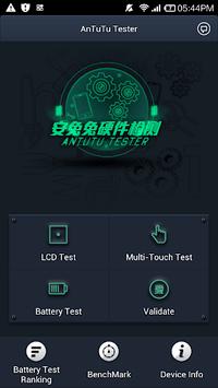 AnTuTu Tester pc screenshot 1