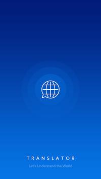 Voice Translator - All Language Translator 2018 pc screenshot 1