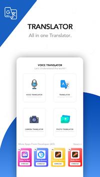 Voice Translator - All Language Translator 2018 for PC