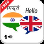 Hindi English Translator icon