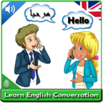 Learn english conversation with arabic icon