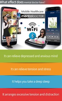 Stress,Sound sleep,Mental Doctor,EMDR,Eye move, pc screenshot 2