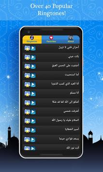 Islamic Ringtones - Free Arabic Ringtones pc screenshot 2