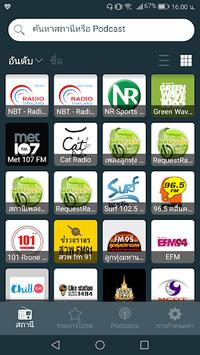 Radio Thailand - Radio Online pc screenshot 2