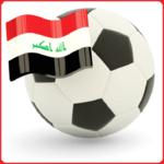 رياضة عراقية Iraq Sports icon