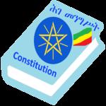 Ethiopian Constitution icon