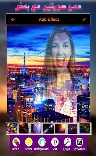 دمج صورتين في صورة واحدة وتعديل الصور PC screenshot 2