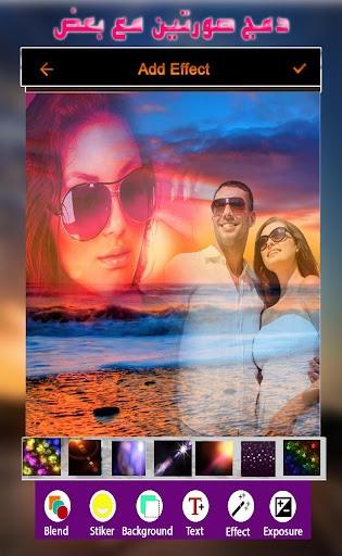 دمج صورتين في صورة واحدة وتعديل الصور PC screenshot 3
