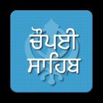 Chaupai Sahib in Gurmukhi icon