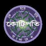 KBC Bangladesh - Tumio Hobe Kotipoti (তুমিও জিতবে) for pc logo