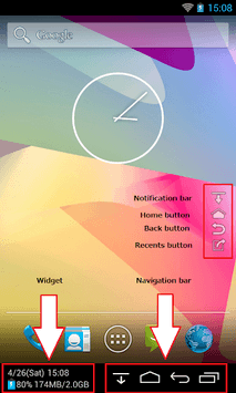 Back Button (No root) pc screenshot 1