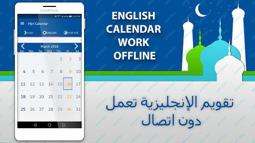 Hijri Islamic Calendar Pro pc screenshot 1