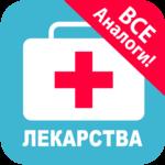 Моя аптечка - справочник лекарств for pc logo