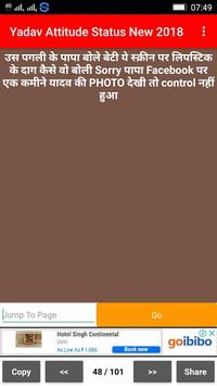 Yadav Attitude Status In hindi 2018 pc screenshot 1