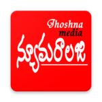 Numerology in telugu icon