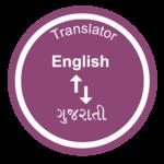 English Gujarati Translator for pc logo