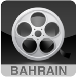 Cinema Bahrain icon