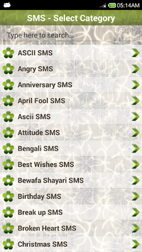 100000+ SMS Collection Latest! pc screenshot 1
