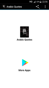 Arabic Quotes pc screenshot 1