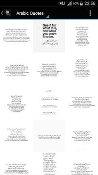 Arabic Quotes pc screenshot 2
