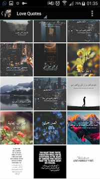 Arabic Quotes about Love pc screenshot 1