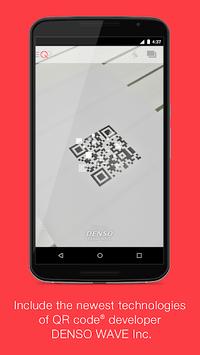 """Official QR Code® Reader """"Q"""" pc screenshot 1"""
