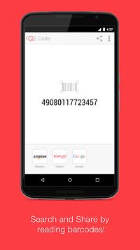 """Official QR Code® Reader """"Q"""" pc screenshot 2"""