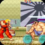 Street Battle icon