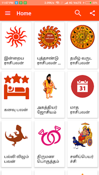 Today Rasi palan 2019 in Tamil Rasipalan Horoscope pc screenshot 1