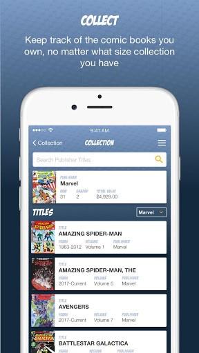 Comics Price Guide PC screenshot 2