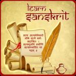 Learn Sanskrit - for English Speakers icon