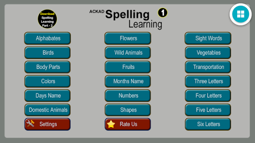 Kids Spelling Learning pc screenshot 1